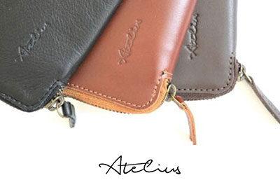 Atelius